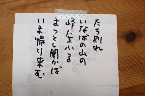 130814_04.JPG